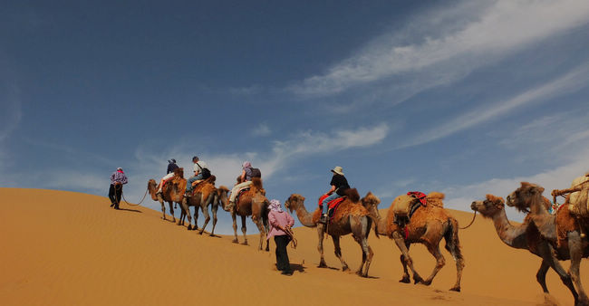 China Badain Jaran desert hike