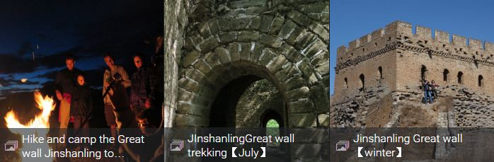 Jianshanling Great wall trekking